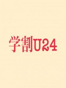02F70611-CDF7-4B92-AAE0-1C02DC94E5FE