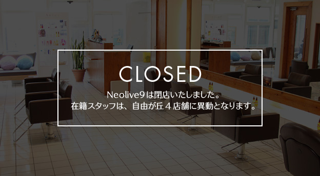 Neolive 9  自由が丘正面口店(CLOSED)
