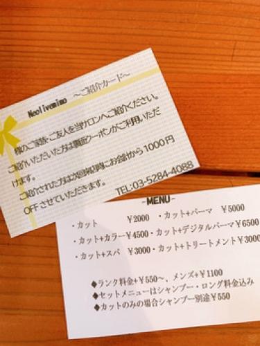 ★紹介カード★