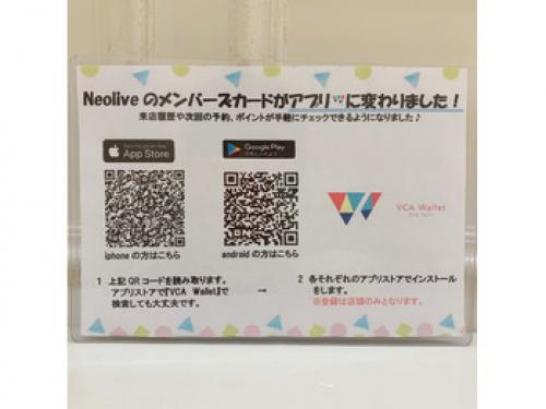 ●メンバーズカードがアプリになりました●