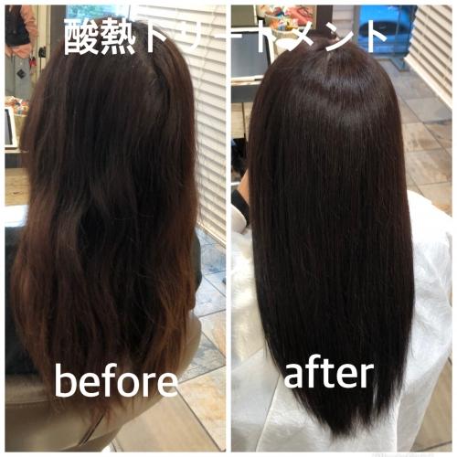 髪質を劇的に変化させる酸熱トリートメント☆高田馬場 美容室 酸熱 髪質改善トリートメント