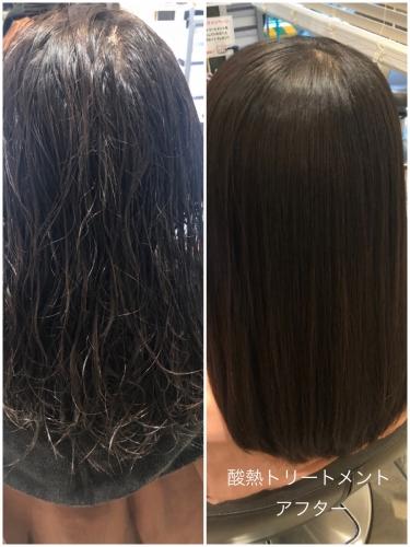 酸熱で美髪に☆高田馬場 美容室 酸熱 髪質改善トリートメント