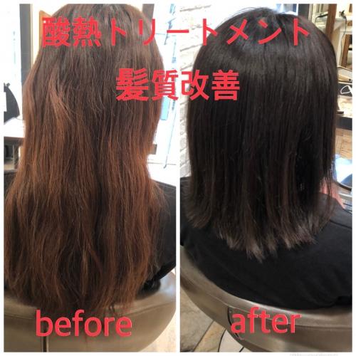 酸熱トリートメントのbefore&afterを見比べて下さい☆高田馬場 美容室 酸熱 髪質改善トリートメント