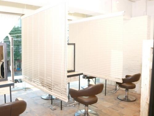 4月4日〜4月12日の営業時間短縮についてのお知らせです☆高田馬場 美容室 酸熱 髪質改善トリートメント