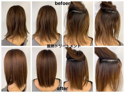 驚きの艶感!酸熱トリートメント☆高田馬場 美容室 髪質改善トリートメント