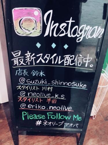 Instagramでも最新スタイルを掲載中☆高田馬場 美容室 酸熱 髪質改善トリートメント