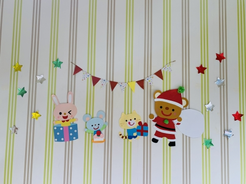 Christmas ver Re:sta KIDS ROOM