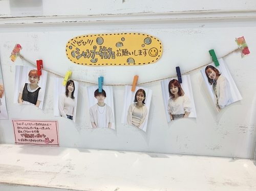 【シャンプー指名】池袋美容室 neoliveapi   キッズルーム   着付け ネイル