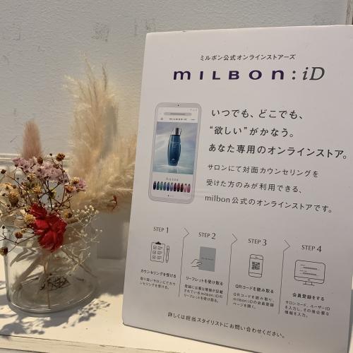 池袋 美容室 Neolive api ネイルメイク【ミルボンID】