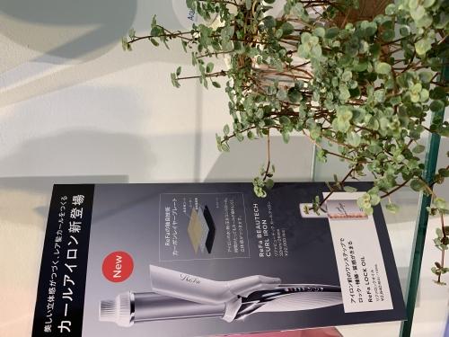 池袋 美容室 Neolive api ネイル メイク 着付け キッズルーム 【Refa】