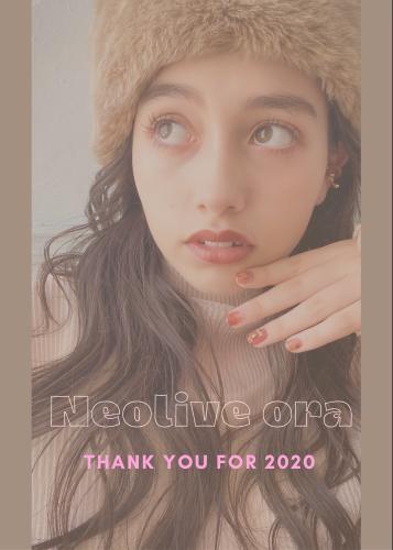学芸大学 美容室 neoliveora 今年も皆さまありがとうございました☆