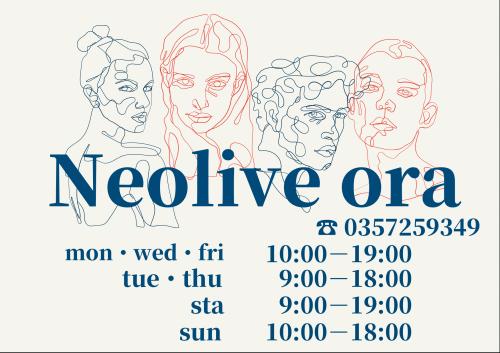学芸大学 美容室 Neoliveora 営業時間変更のお知らせ