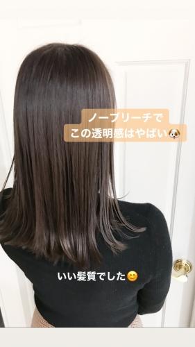 春はベージュ(^^) 阿佐ヶ谷 Neolive citta 袴 卒業式